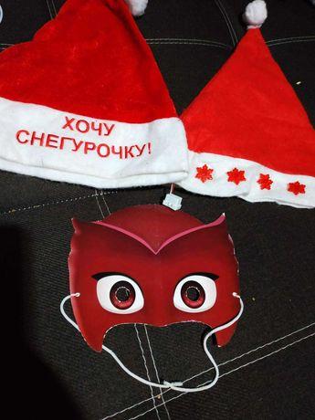 Новогодние колпаки шапки Деда Мороза