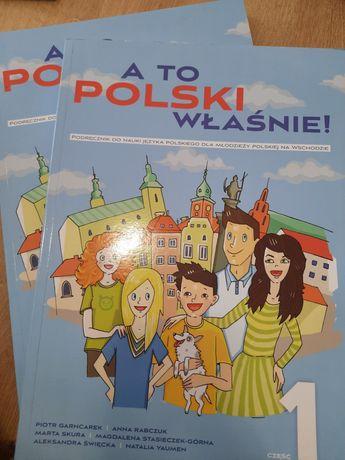 Підручник з польської