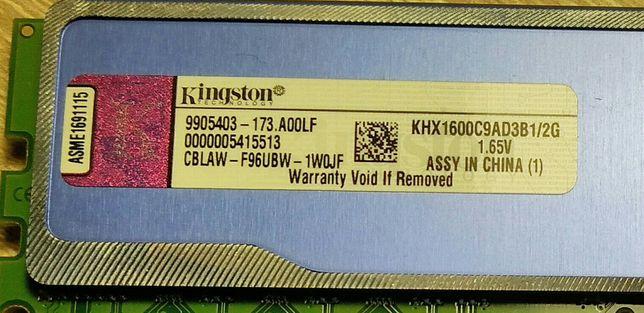 Продам оперативную память 2×2Gb