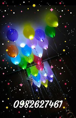 Кульки на всі свята
