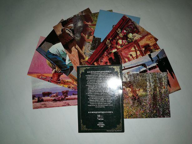 Набор открыток произведения советских художников