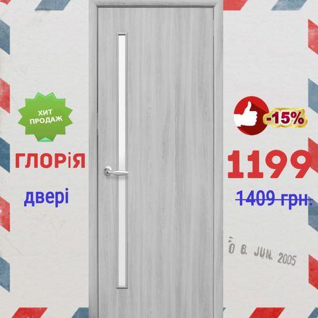 Межкомнатные двери Глория Новый Стиль