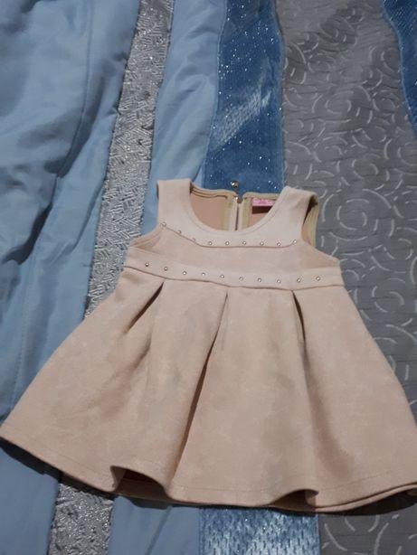 Vestido Ativo - 12m