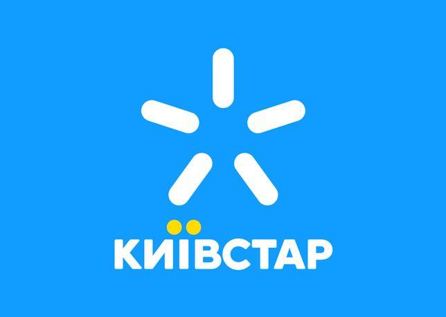 0*8-21-44-444 Киевстар торг