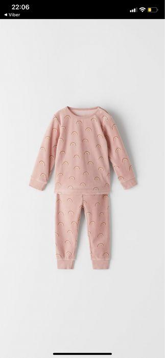Пижама Zara Кропивницкий - изображение 1