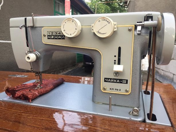 Швейная машина Чайка–III кл. 116-2