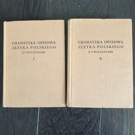 Gramatyka opisowa t. I i II studia