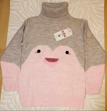 Теплый и красивый турецкий свитер размер 122/128 и 134/140