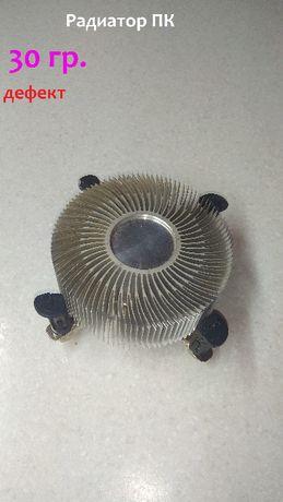 Радиатор Пк для процессора