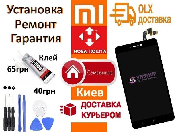 Дисплей модуль Xiaomi Redmi note 3 4 4x 5 5a 7 8T 8 9 6 pro + сенсор