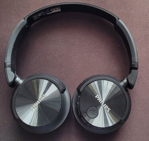 słuchwki philips shb3060