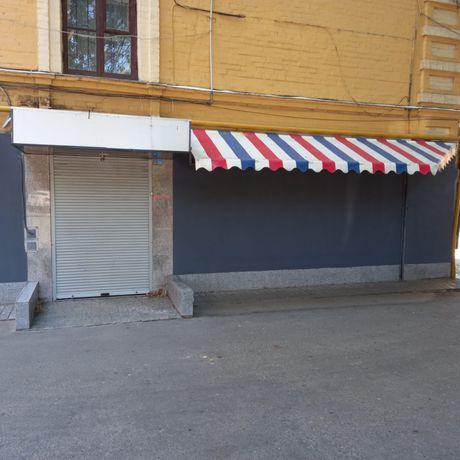 ул. Сумская, 57 Центр Аренда помещения