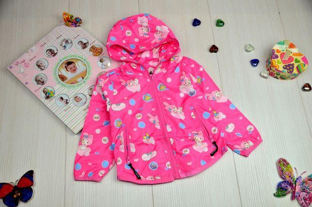 Куртка ветровка для девочек 2-5 лет