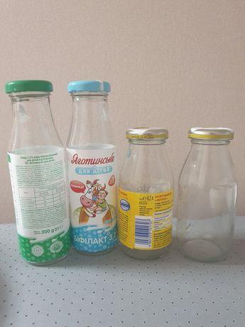 Бутылочки из под детского питания 200 мл