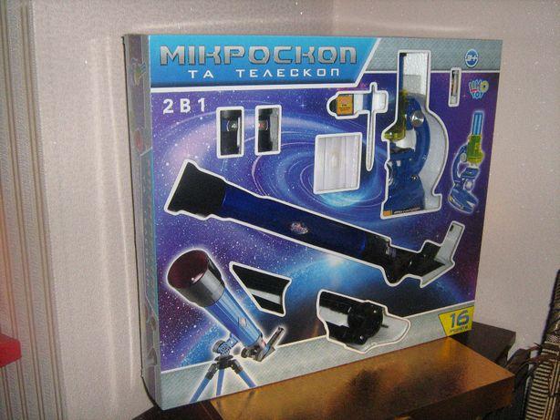 Детский Микроскоп, телескоп 2 в 1, как настоящий, для юнных ученых