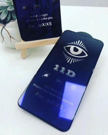 Защитное стекло iPhone 11 Pro Max X Xs Xr 8 7 6 Plus 11D антиблик