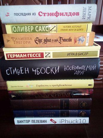Книги в идеальном состоянии.