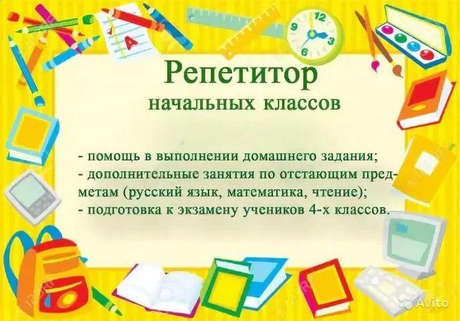 Подготовлю ребенка к школе