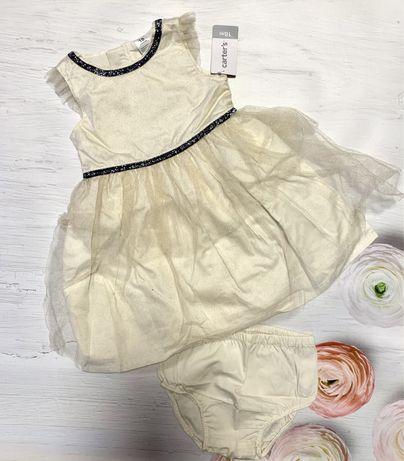 Платье Karters•плаття Картерс