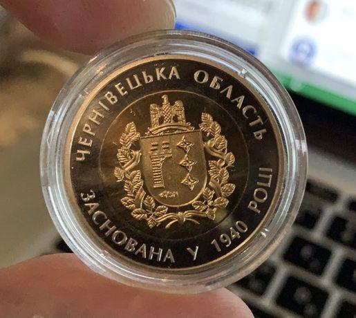 Колекційні монети / нумізматика