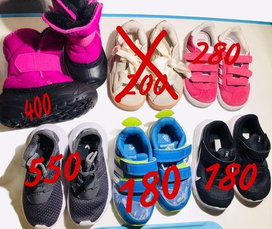 Кроссовки для девочки мальчика сапожки 24 р