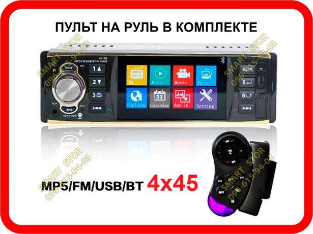 "Автомагнитолы Pioneer 4219, экран 4"", Bluetooth, пульт на руль"