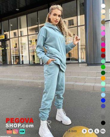 Распродажа  Тёплый осенний женский спортивный костюм на флисе
