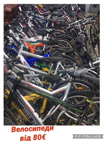 Велосипеди б у