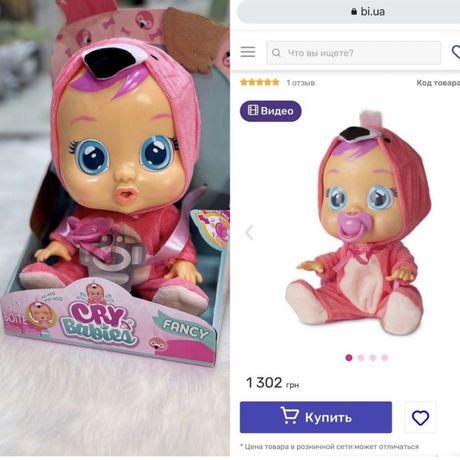 Cry babies fancy фламинго плакса оригинал пупс кукла baby born