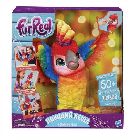 Русскоязычный FurReal Friends Попугай Кеша Hasbro Rock-A-Too Show Bird
