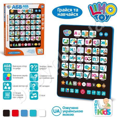 Интерактивний планшет, интерактивный планшет, розвивашка для детей