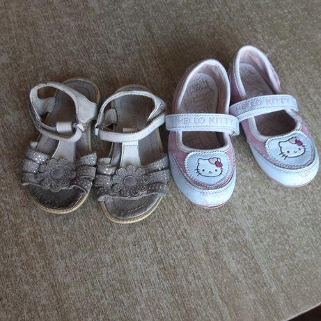 Туфлі, босоніжки 27 розмір