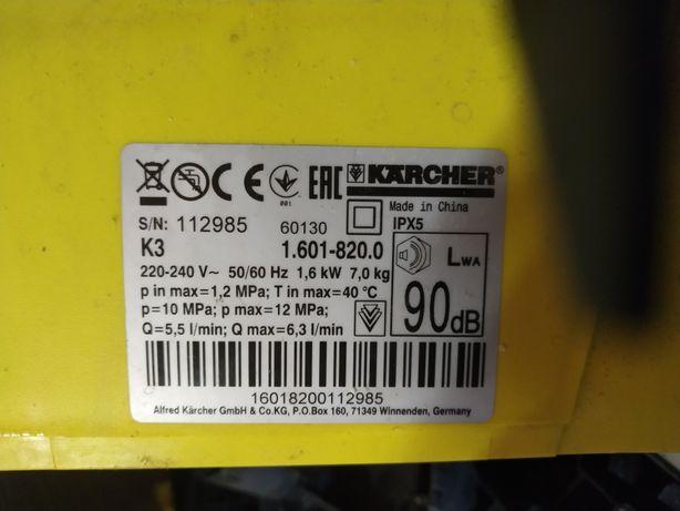 Uszkodzony Karcher K3 oraz K2.1 Myjka Ciśnieniowa