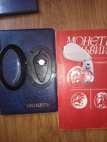каталоги монет,видео диски.