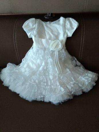 Неймовірно гарне платтячко на будь яке сято для дівчинки