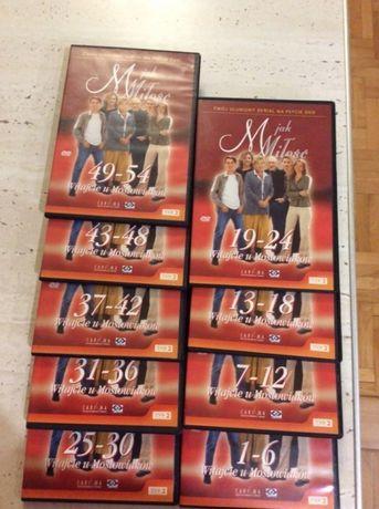 """Unikatowe płyty DVD-""""M jak miłość""""9 szt., w jednej cenie.Super okazja!"""