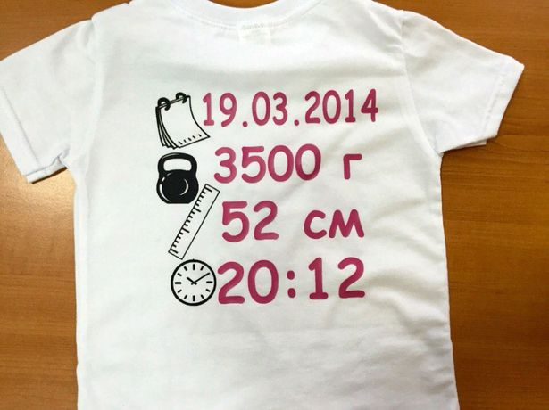 koszulka z nadrukiem/футболка с печатью