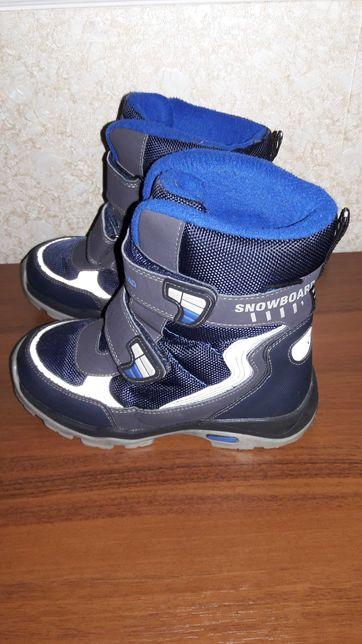 Ботинки зимние ТМ Сказка
