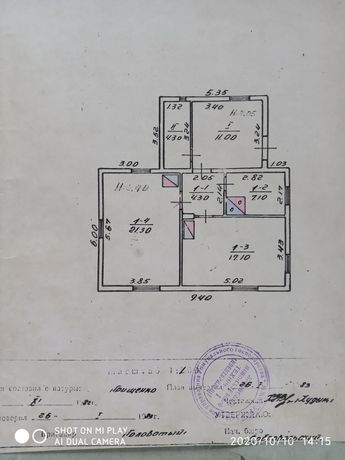 Продається земельна ділянка з будинком