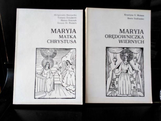 Maryja Matka Chrystusa, Maryja Orędowniczka Wiernych