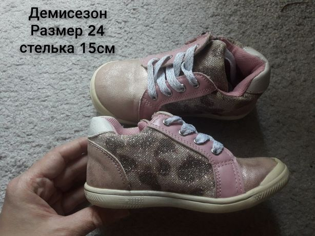 Демисезонные ботинки р.24 осенние ботинки на девочку кроссовки