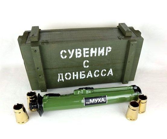«Сувенир с Донбасса» в деревянном ящике - крутой подарок для мужчины