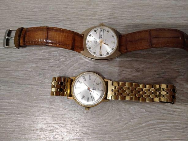 Часы SEKONDA и Луч