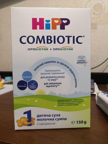 Детская смесь Hipp combiotic 1,150 грамм!