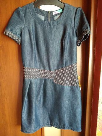 Sukienka Cropp rozmiar. S
