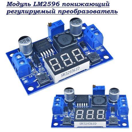 Модуль LM2596 понижающий регулируемый преобразователь 3,5~40V/1.25~37V