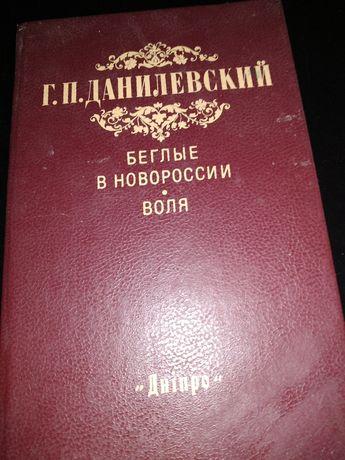Беглие в Новороссии