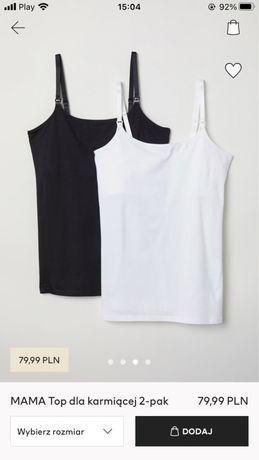 Koszulki do karmienia H&M rozmiar M L NOWE