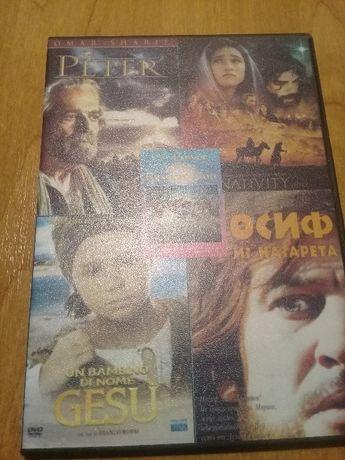 DVD фильмы на библейскую тематику.