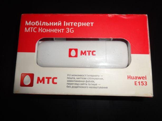 3g USB модем Vodafon + кокументи та упаковка